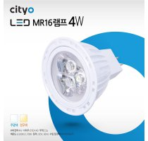 Đèn Led MR16  4W