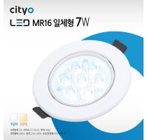 Đèn Led MR16 Set 7W